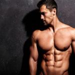 Exercice pour les pecs : comment se muscler les pectoraux ?